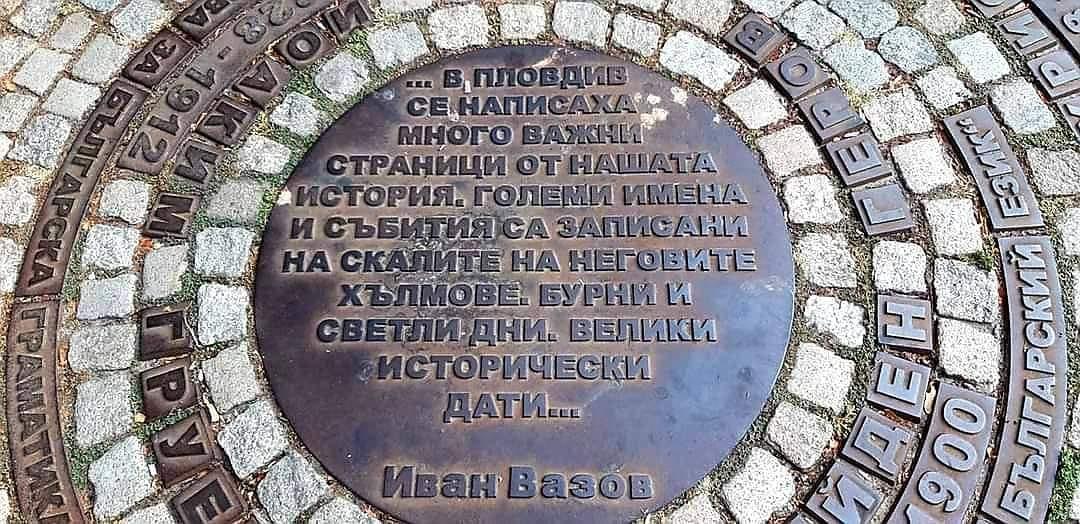 България чества 136 години от Съединението